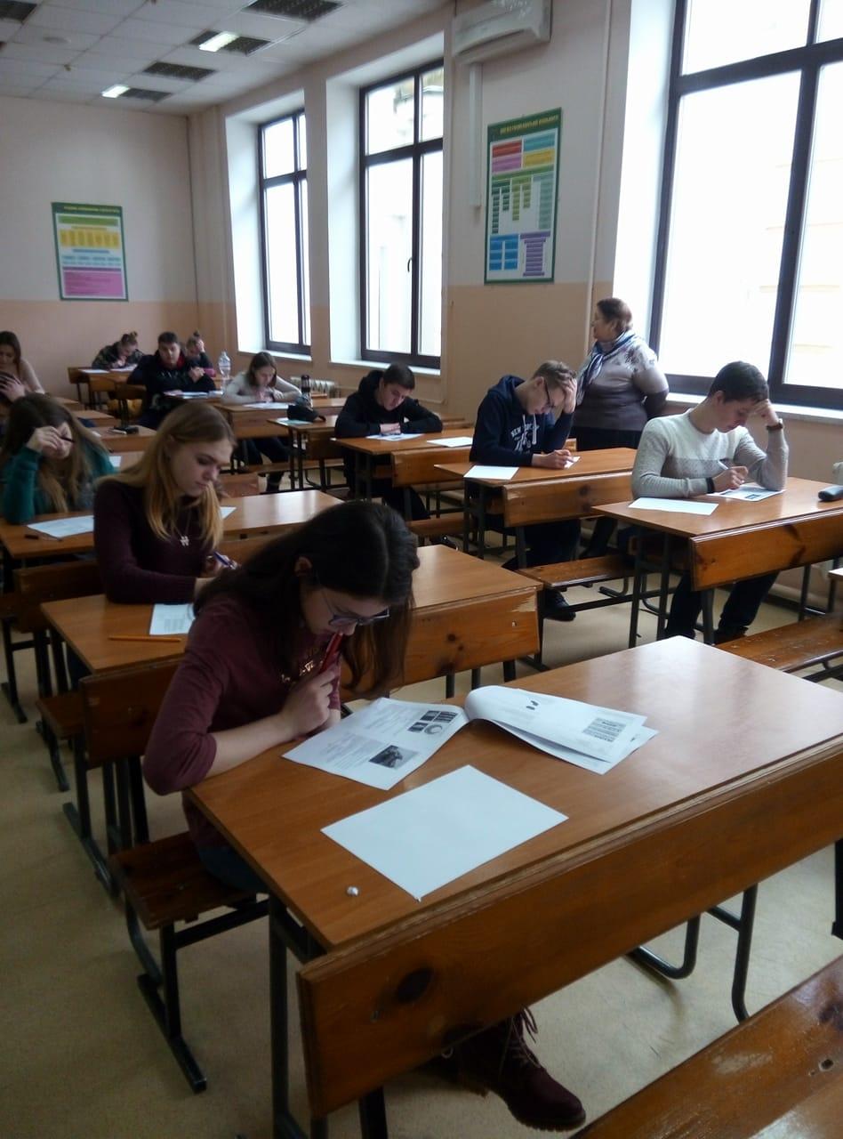 Всеукраїнська предметна учнівська олімпіада з Історії України