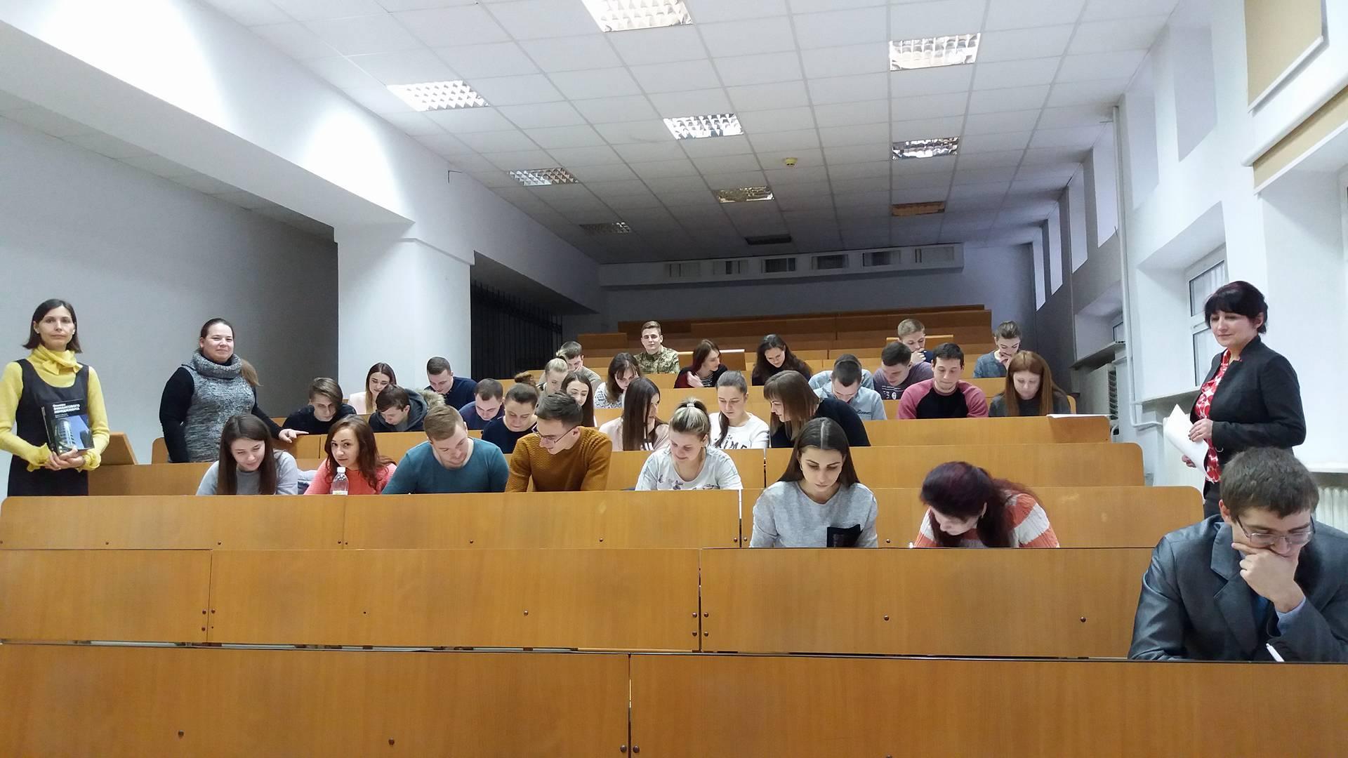 """І етап Всеукраїнської студентської олімпіадиз дисципліни """"Фінансовий менеджмент"""""""