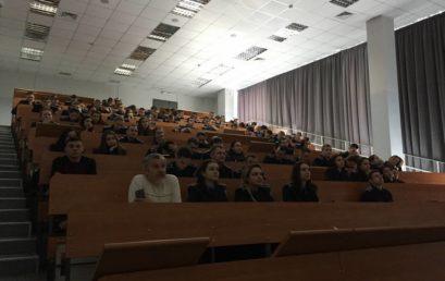 Відкрита лекція для курсантів 4-го курсу