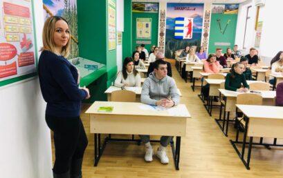 І етап Всеукраїнської студентської олімпіади з навчальної дисципліни «Страхова справа»