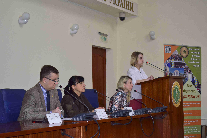 Вітаємо з перемогою  у ІІ етапі Всеукраїнської студентської олімпіади  зі спеціальності «Банківська справа»!