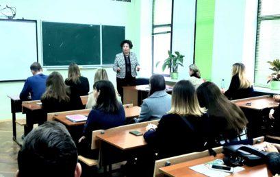 ІІ Науково-практичний круглий стіл студентів та аспірантів на тему: «Управління фінансовою безпекою суб'єктів господарювання»