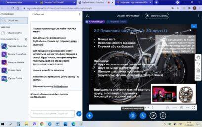 Науковий семінар кафедри міжнародної економіки  «ІV промислова революція та її вплив на світове господарство»