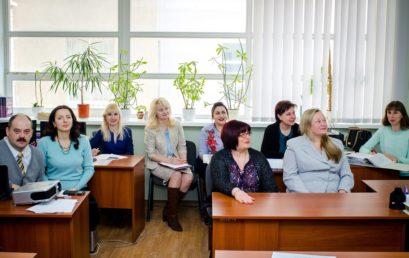 Проведено науковий семінар на тему: «Актуальні проблеми вчинення правочинів в е-формі».