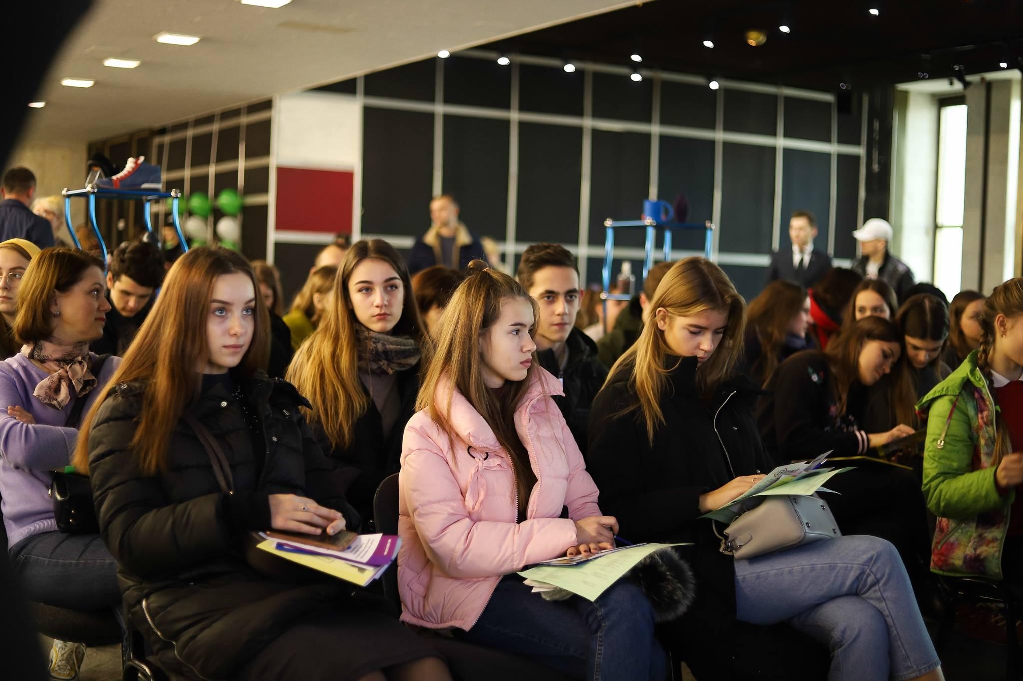 Університет став учасником конференції «Моя майбутня професія»