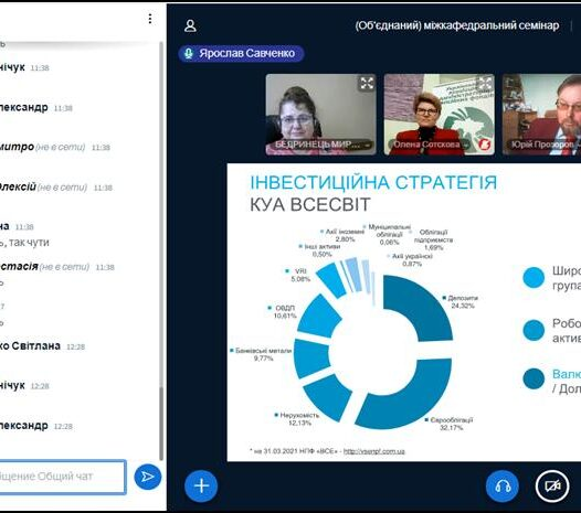 Було проведено науково-практичний стіл «Розвиток недержавних пенсійних фондів: українські реалії та зарубіжний досвід»
