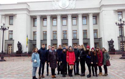 Екскурсія до Верховної Ради