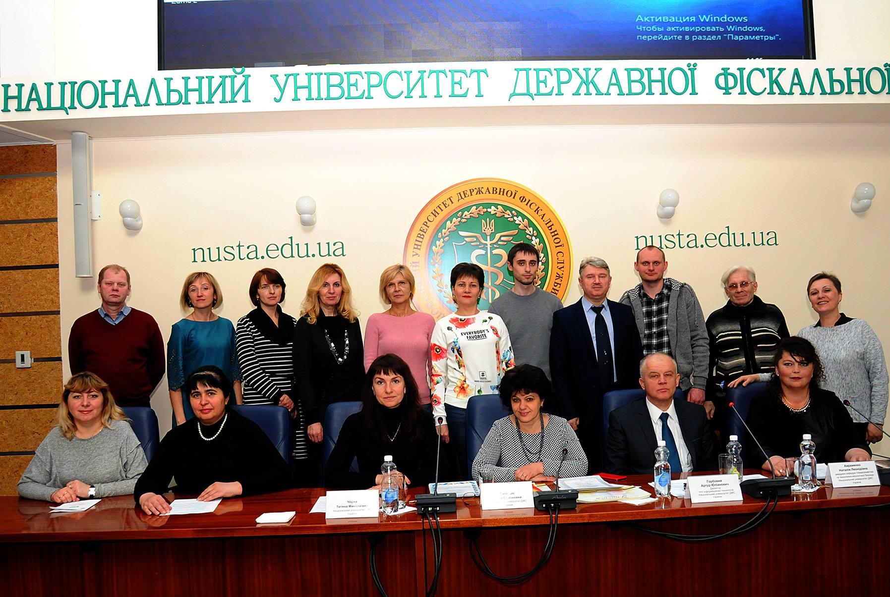 НУДФСУ визнано базовим навчальним закладом із техногенно-екологічної безпеки у Київській області
