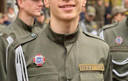 Студент УДФСУ Владислав Конюхов став призером конкурсу Верховної Ради України