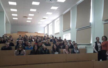 Було запрошено на відкрите лекційне заняття до студентів третього курсу головного судового експерта відділу трасологічних досліджень