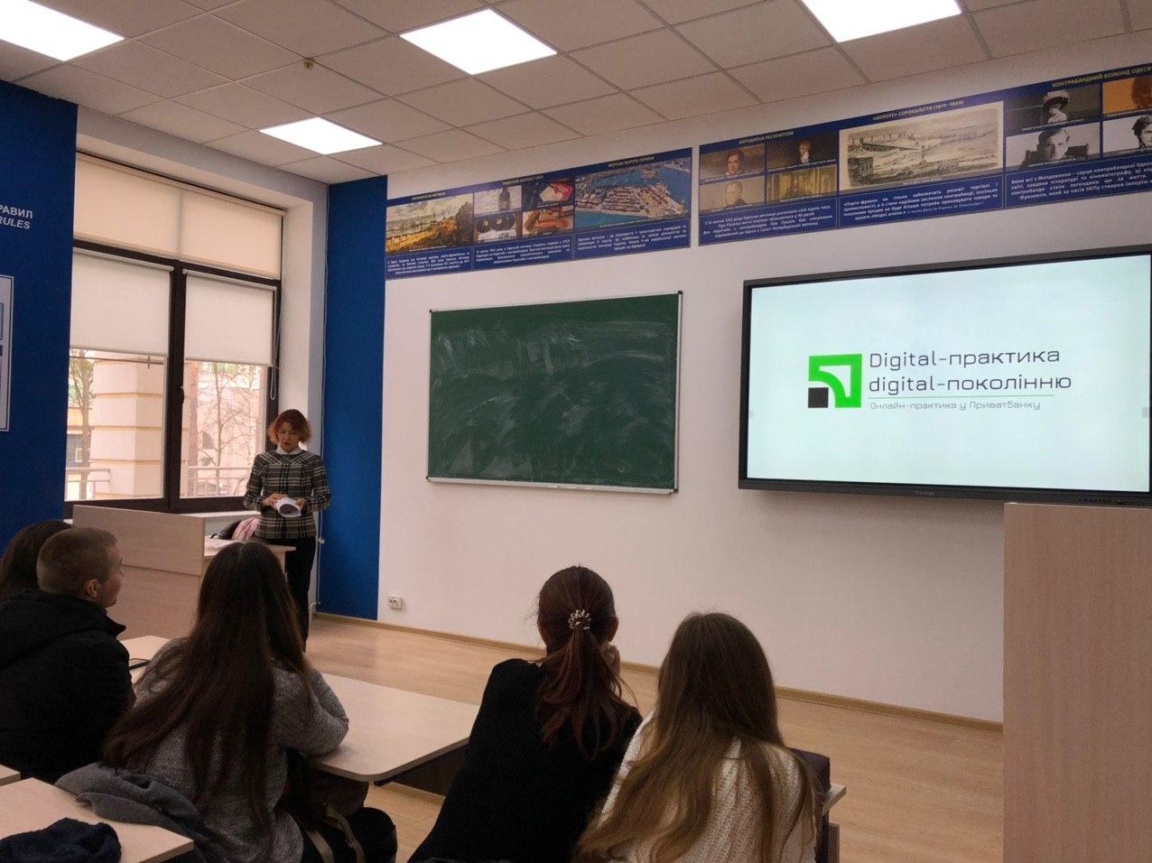 Зустріч з керівництвом Київського Головного регіонального управління АТ КБ «Приватбанк»