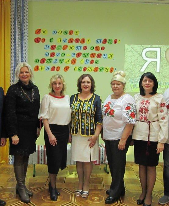 Керівництво університету взяло участь у святкуванні Дня української гостинності