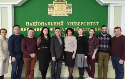 УДФСУ та ірпінські школи удосконалюють дистанційне навчання для школярів