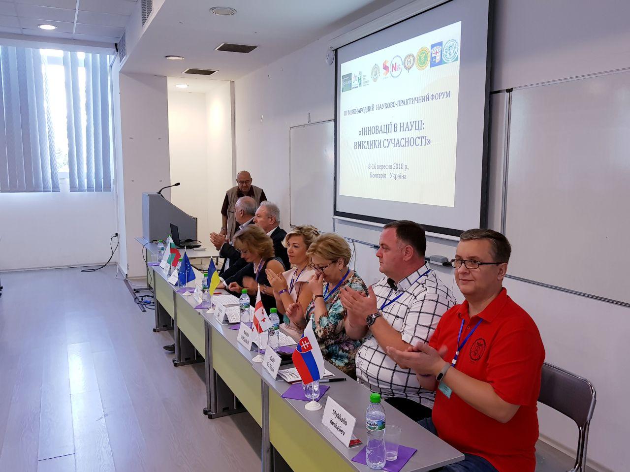 ННІ фінансів, банківської справи провів традиційний Міжнародний форум у м. Варна (Болгарія)