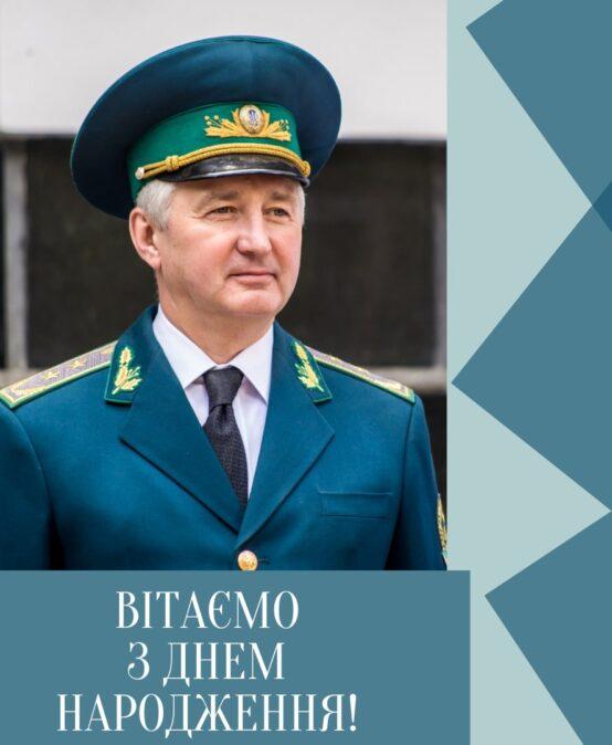 Колектив УДФСУ вітає ректора Павла Пашка з Днем народження!