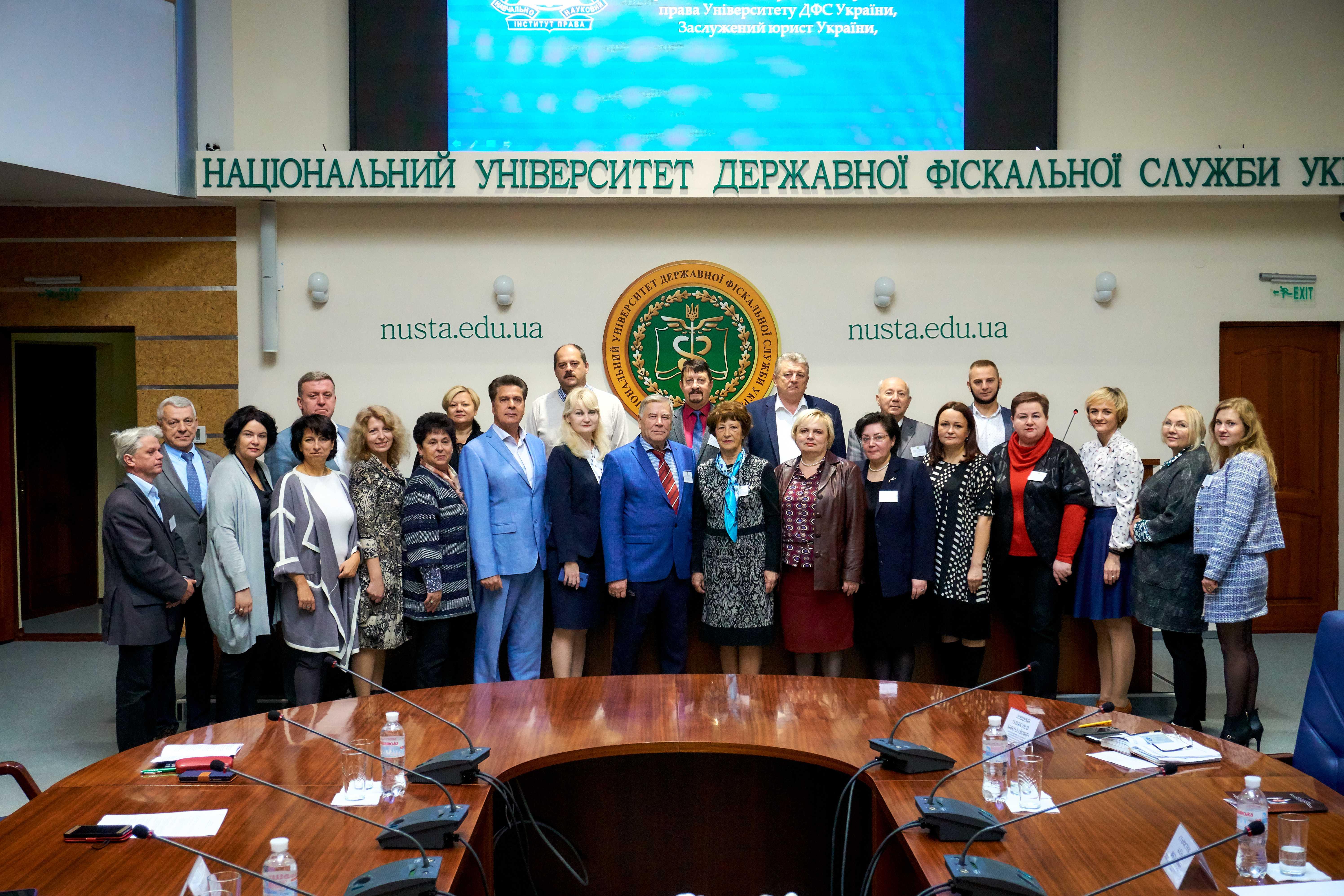 Відбулися Всеукраїнські науково-практичні читання, присвячені пам'яті Ніни Нижник
