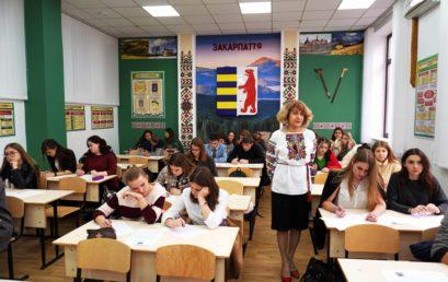 Відбувся I етап Міжнародного конкурсу знавців української мови імені Петра Яцика