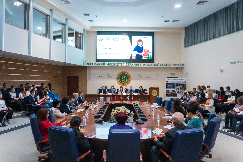 Відбулась II Міжнародна науково-практична конференція «Актуальні економічні, фінансові та правові питання в умовах євроінтеграції та глобальної конкуренції»