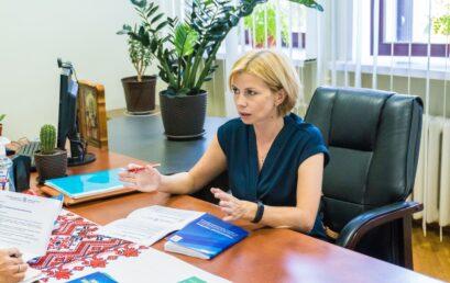В УДФСУ відбулася нарада з представницею Міністерства фінансів України