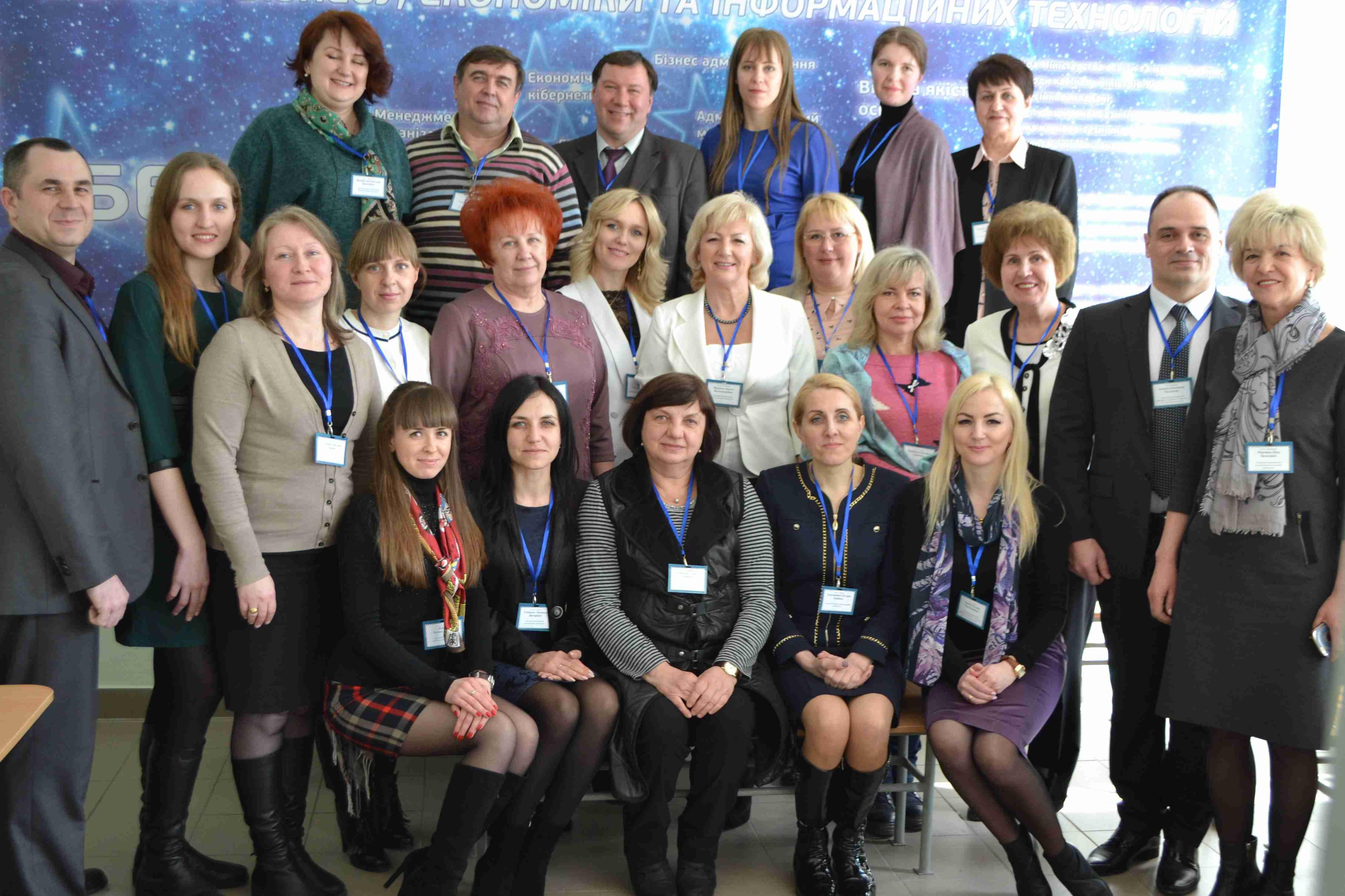 Вітаємо переможців Всеукраїнського конкурсу дипломних робіт із спеціальності «Підприємництво, торгівля та біржова діяльність» за освітньо-кваліфікаційним рівнем «магістр»