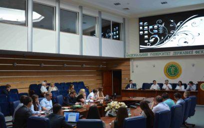 Круглий стіл у форматі конкурсу наукових робіт з податкової проблематики для студентів та молодих вчених Університету державної фіскальної служби України