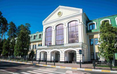 Х Всеукраїнська науково-практична Інтернет-конференція «Техногенно-екологічна безпека України: стан та перспективи розвитку / ТЕБ-2020»