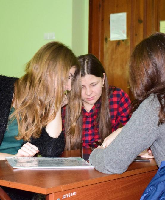Засідання науково-дискусійного клубу «Банкір»