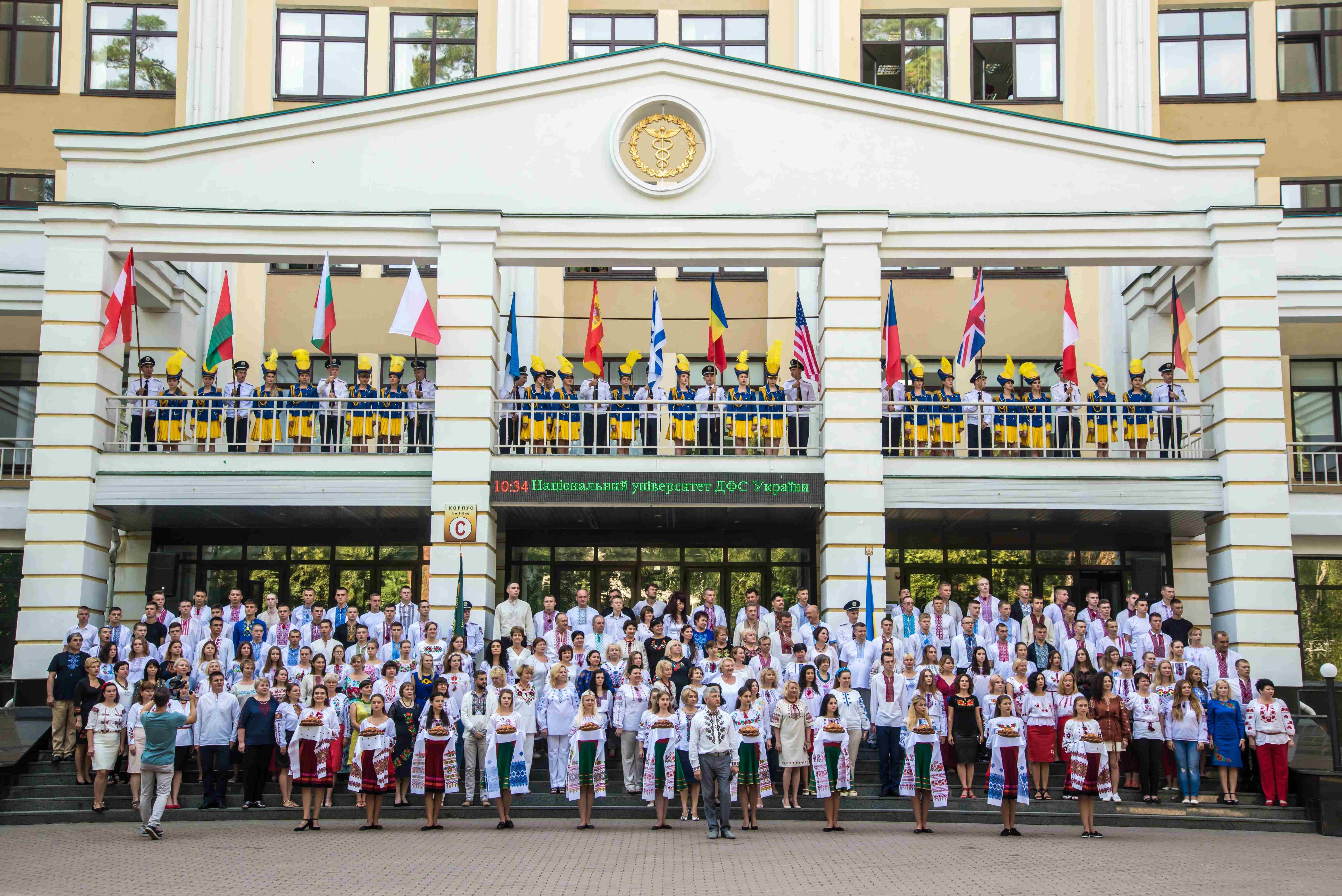 Відбулася церемонія відкриття VІІ Чемпіонату Світу з футболу серед українських діаспорних команд