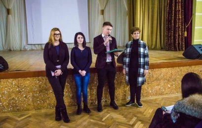 У НУДФСУ вшанували пам'ять загиблих у бою під Крутами