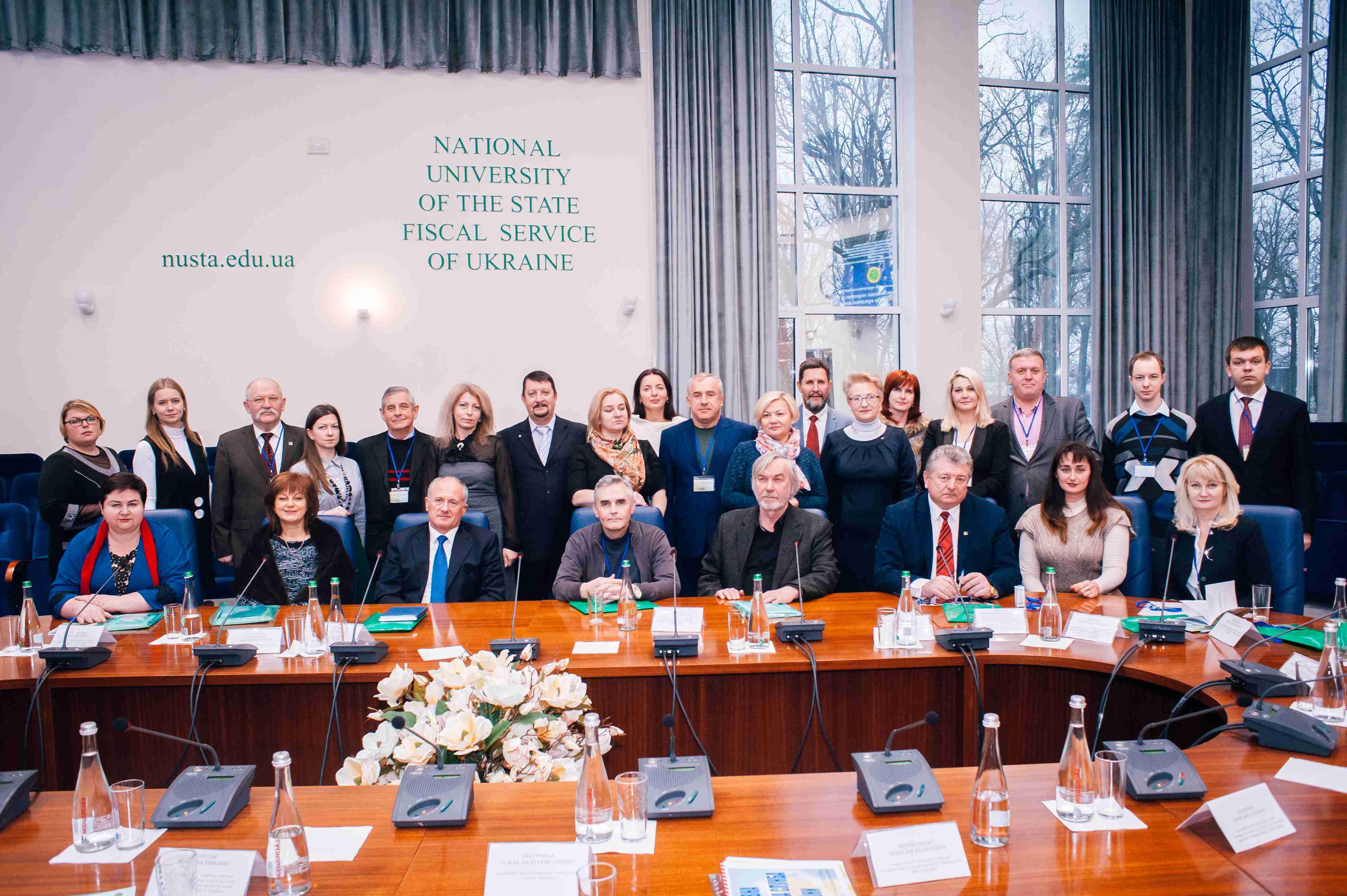 Відбулась конференція «Фіскальна політика: теоретичні та практичні аспекти юридичної науки»
