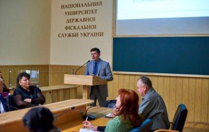 В Університеті обговорили можливості та перспективи участі в міжнародних грантових програмах