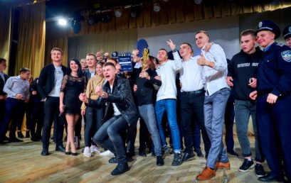 Відбувся Осінній кубок КВН: перемогу виборов ФПМ