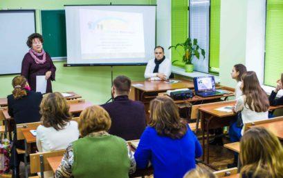 В університеті обговорили новації податкового законодавства