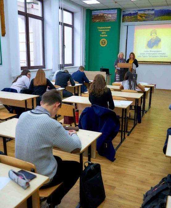 Міжнародний конкурс імені Тараса Шевченка: студенти та курсанти показали знання з української мови