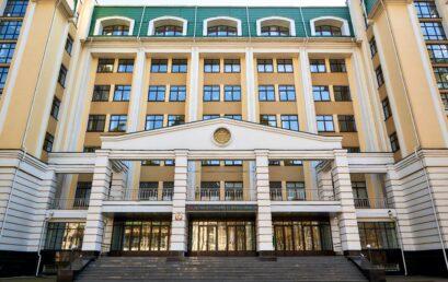 Результати наукової діяльності кафедри фінансів імені Л.Л. Тарангул