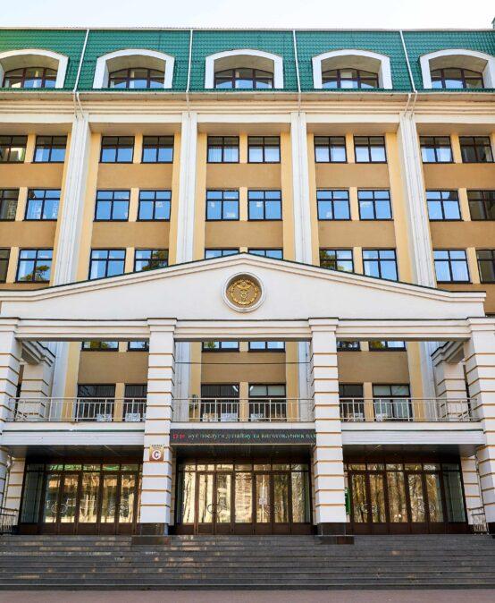 УДФСУ перетворять на Державний податковий університет