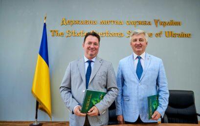 УДФСУ та Держмитслужба офіційно розпочали співпрацю