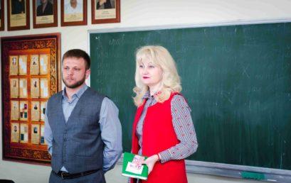 Зустріч з адвокатом Олександром Журавським