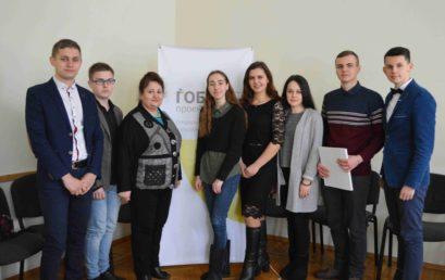 Гендерно орієнтоване бюджетування в Україні