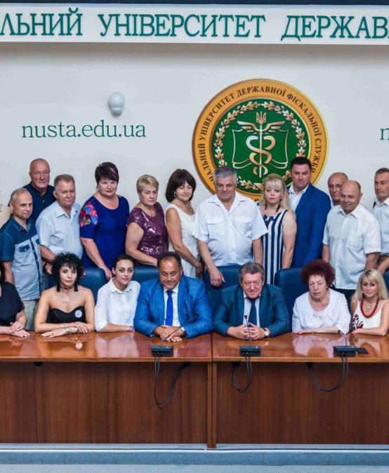 Заходи з нагоди 20-річчя Всеукраїнської профспілки працівників органів державної фіскальної служби України
