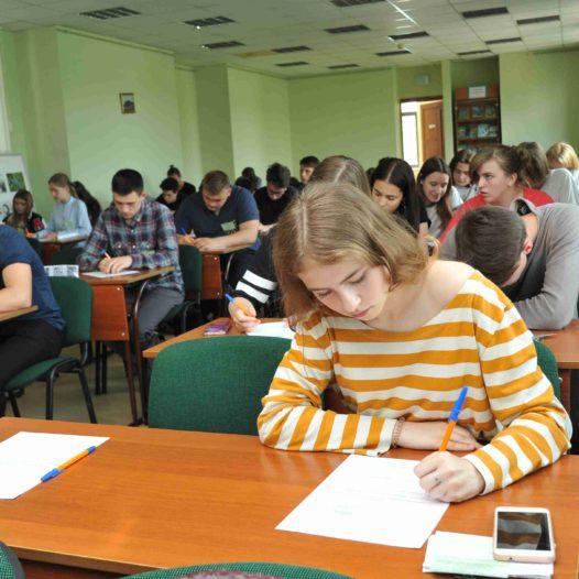 ІІ Всеукраїнський інтелектуальний конкурс  «Податківець майбутнього»