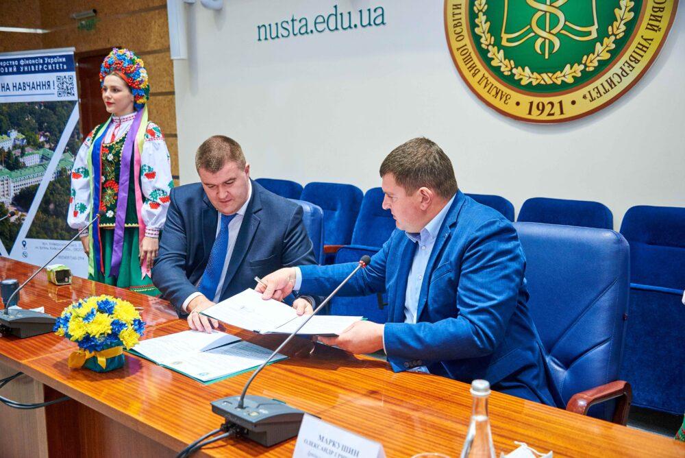 УДФСУ та Ірпінська міська рада підписали Меморандум про співпрацю