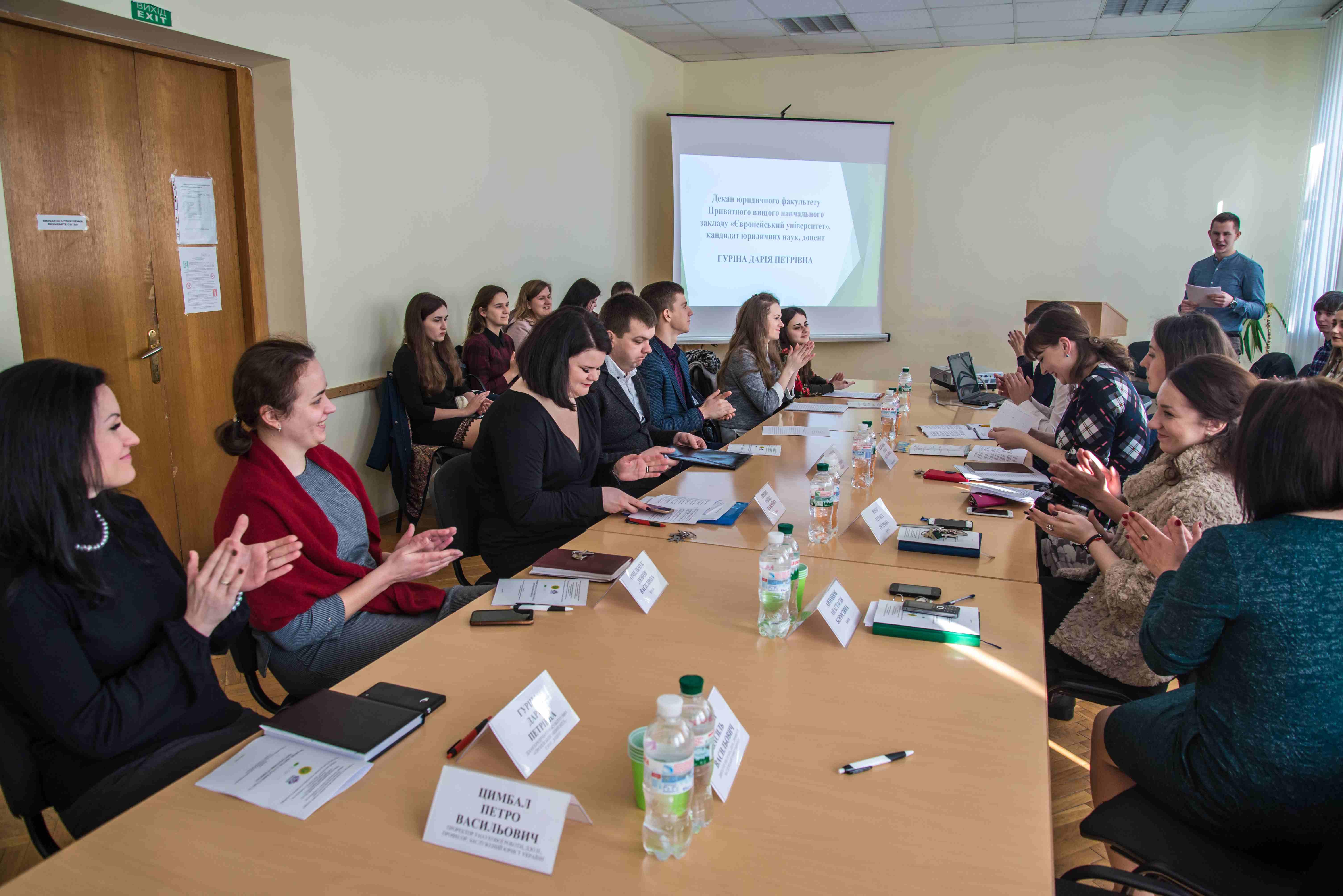 ХІ Всеукраїнська студентська науково-практична конференція «Правове життя: сучасний стан та перспективи розвитку»
