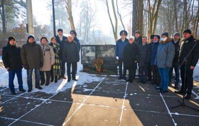 В УДФСУ вшанували пам'ять Героїв Небесної Сотні