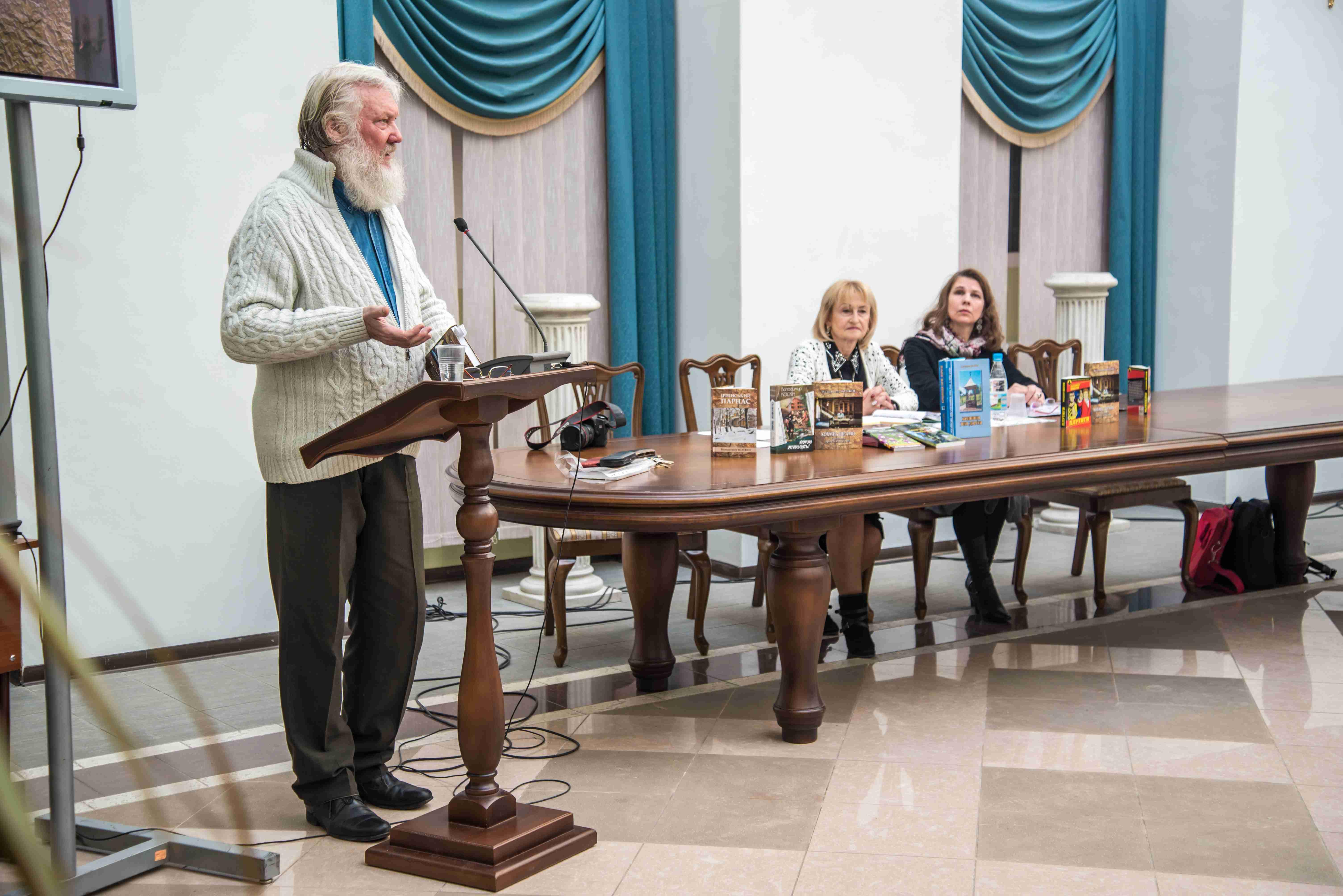 Зустріч з письменником, журналістом та фотохудожником Володимиром Коскіним