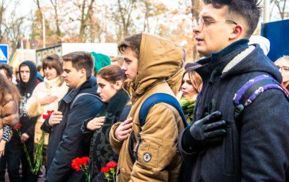 В університеті відкрили меморіальну дошку Овсію Кухаруку
