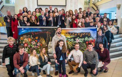 Відбувся загальноуніверситетський мистецький захід до Великодніх свят