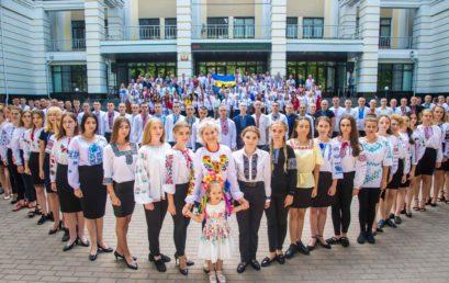 В університеті відзначили День державного прапора України