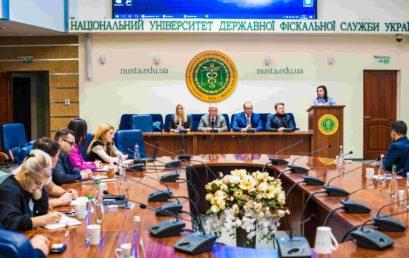 В університеті пройшов Перший регіональний бізнес-форум IG Forum