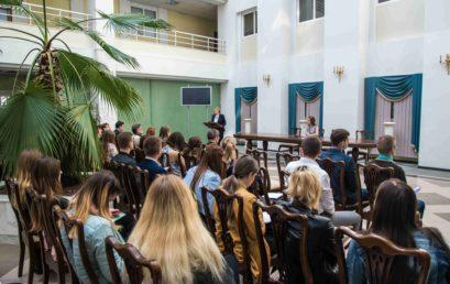 Академія молода – 2018